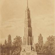 William LeBaron Jenney, Proposed Fire Monument; from Lakeside Memorial of the Burning of Chicago, 1872 (ichi-63826)